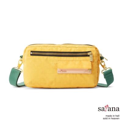 satana - 隨身斜背包/肩背包 - 琥珀黃