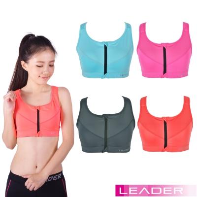 運動內衣 機能壓縮專業拉鍊背心/運動內衣 超值2件組 Leader