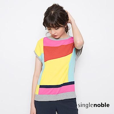 獨身貴族 狂野馬賽克撞色設計針織衫(2色)