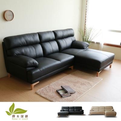 擇木深耕 麗水L型真皮沙發 獨立筒版 黑色 左右型