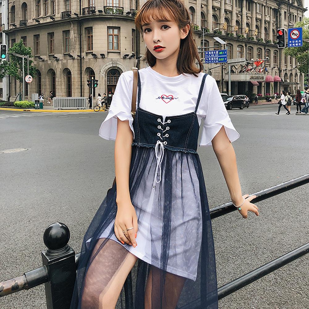 愛心長款T恤+拼接網紗吊帶裙兩件套 (共二色)-Kugi Girl