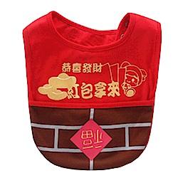 紅包元寶賀年防水圍兜2入組 (共三款可選)