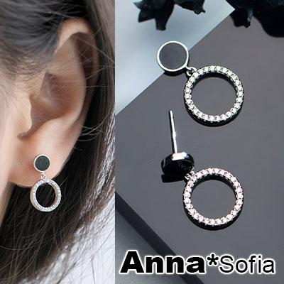 AnnaSofia 黑釉圓片垂鑽空圈 925銀針耳針耳環(銀系)
