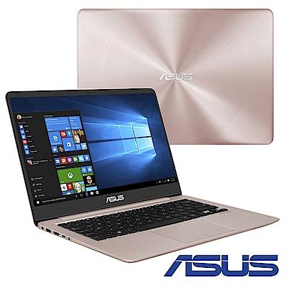 ASUS UX410UF14吋筆電(i7-8550U/128G+1TB/MX130 2G/玫瑰金