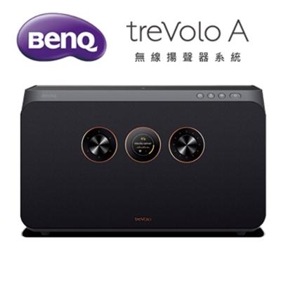 BenQ treVolo A無線揚聲器系統