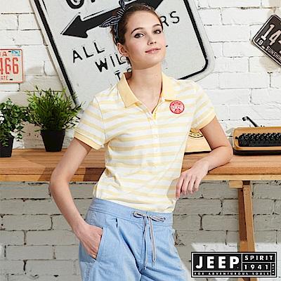 JEEP 女裝 經典條紋吸濕排汗POLO衫-黃色