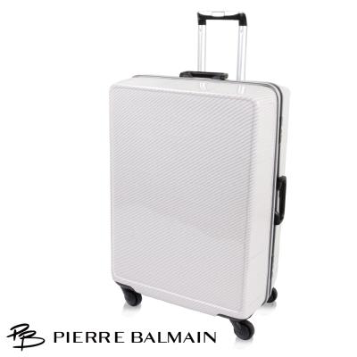 PB皮爾帕門 26吋 超輕量鋁鎂框鏡面 行李箱 - 加寬系列