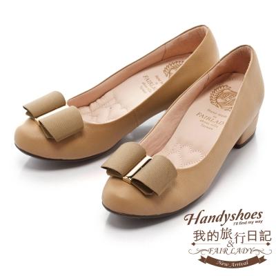 Fair Lady Cube Chic塊時尚 浪漫立體結飾圓頭粗跟鞋 駱駝