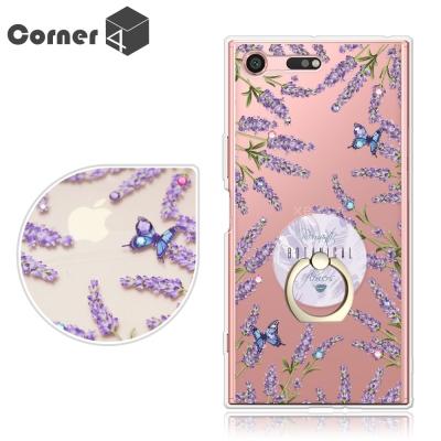 Corner4 Sony XZ Premium 奧地利彩鑽指環扣雙料手機殼-薰衣...