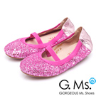G.Ms.童鞋-璀璨亮片鬆緊口可攜式娃娃鞋(附鞋袋)-閃亮粉