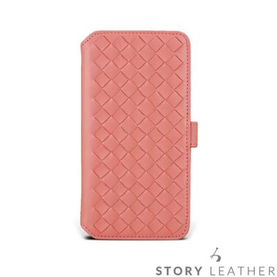 STORYLEATHER HTC 10 / U11 硬殼式側翻編織 客製化皮套