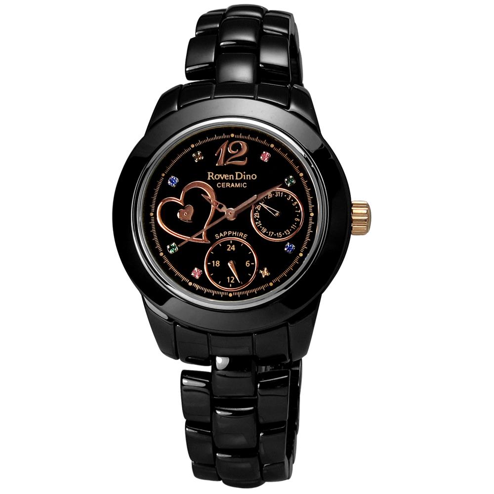 Roven Dino鑽漾愛戀三環視窗陶瓷手錶-黑色34mm