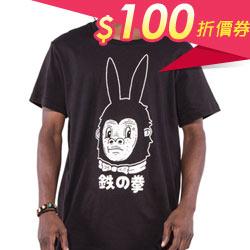 GOGO-GORILLA 男短T