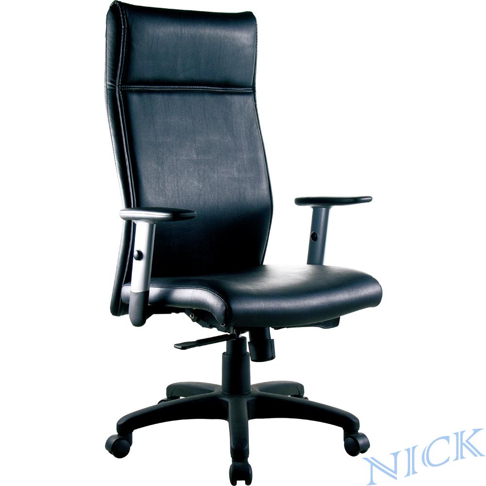 NICK 高級透氣皮主管椅