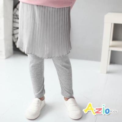 Azio Kids 童裝-內搭褲裙 純色百褶棉質內搭褲裙(灰)