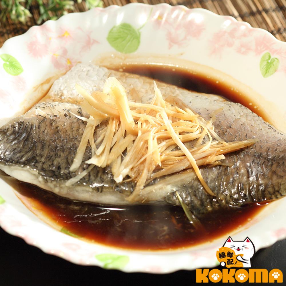 極鮮配 生凍鱸魚片 (100-200g)-6片