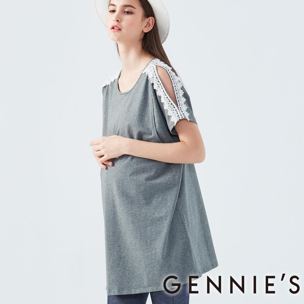 Gennies奇妮-露肩蕾絲上衣-(T3D07-深灰)