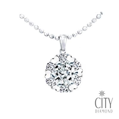 City Diamond『焦糖甜心』32分鑽墜
