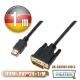 曜兆DIGITUS HDMI轉DVI-D(24+1)互轉線-1公尺(公-公) product thumbnail 1
