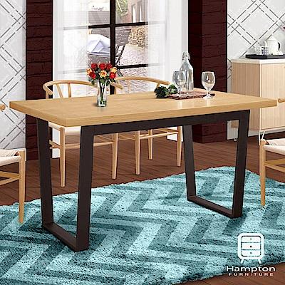 漢妮Hampton薩米系列4.6尺餐桌-140x85x75cm