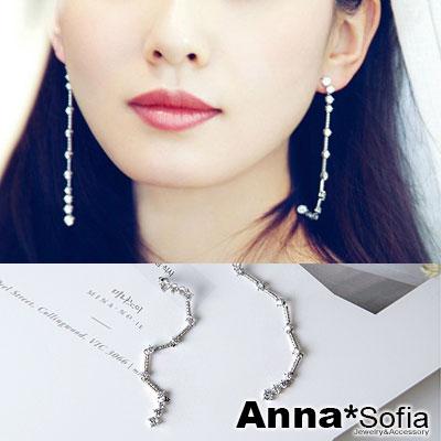 AnnaSofia-奢華菱星新娘飾品-925銀針耳針耳環-銀系