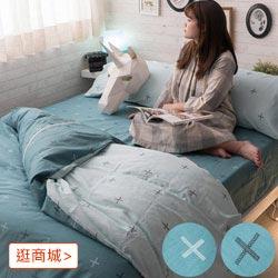 100%純棉雙人床包雙人被套4件組