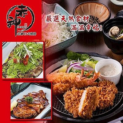 (台北)赤神日式豬排 四人分享餐