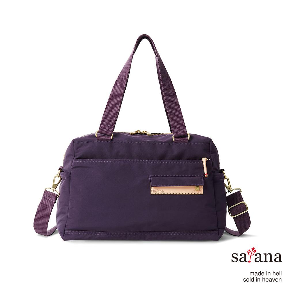 satana - 多用途斜背包/肩背包 - 紫色
