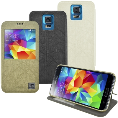 Metal-Slim Samsung Galaxy S5 透視髮絲紋立架皮套