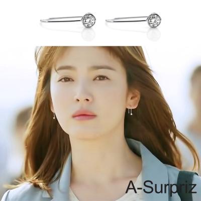 A-Surpriz 太陽的後裔100%925銀 流線U型耳環