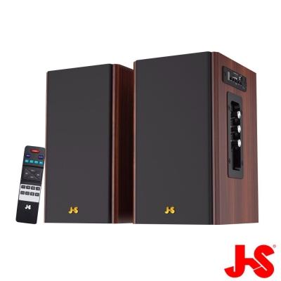 JS JY2061 木匠之音 藍牙立體聲喇叭