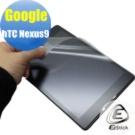 EZstick Google HTC Nexus9專用靜電式平板LCD液晶螢幕貼