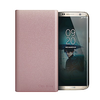 CITY for Samsung Galaxy S8+ 快樂元素抗摔支架皮套
