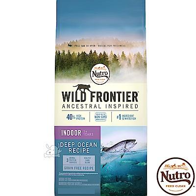 Nutro 美士 曠野原味 室內成貓化毛配方(海洋純淨白身魚)11磅 X 1包