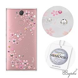 apbs Sony Xperia XA2 施華洛世奇彩鑽手機