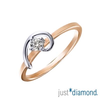 Just Diamond 10分18K金鑽石戒指-月之戀人