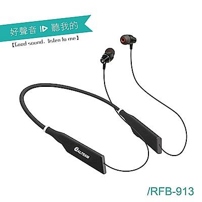 ALTEAM我聽 RFB-913藍牙頸掛式耳機
