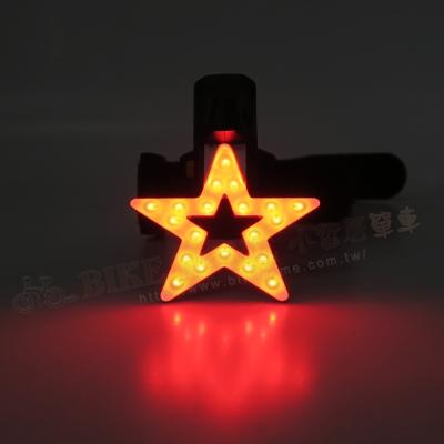 BIKEGUY COB 紅光LED警示燈2段模式造型後燈-星型