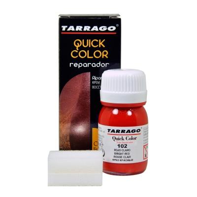 【TARRAGO塔洛革】皮革快速修補染劑 (紅紫色系列)