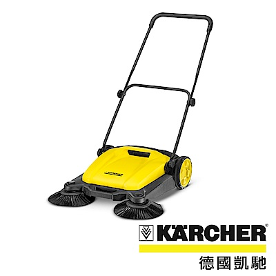 德國凱馳 Karcher 手推式掃地機 S650