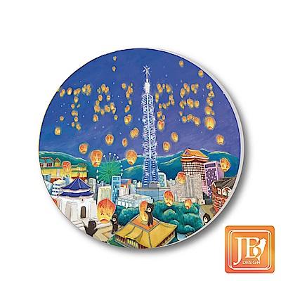 JB-Design陶瓷吸水杯墊779台北熊天燈
