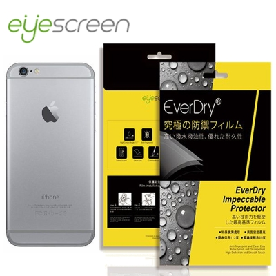 EyeScreen iphone 6 plus / 6s plus 背面3件式 ...