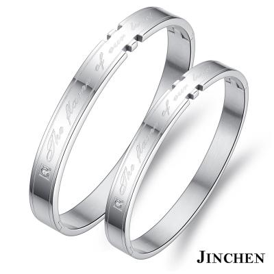 JINCHEN-白鋼熱戀男女-情侶手環