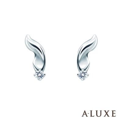 A-LUXE 亞立詩 My Angel 0.06克拉 美鑽耳環