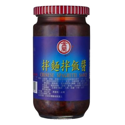 金蘭 拌麵拌飯醬(380g)