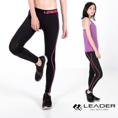 Leader 女性專用 colorFit運動壓縮緊身褲(桃紅線條)