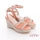 effie-輕音躍-全真皮編織條帶楔型涼鞋-橘