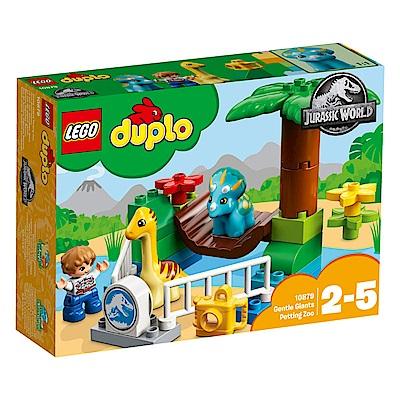 樂高LEGO Duplo 幼兒系列 - LT10879 可愛大怪區