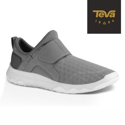 TEVA 美國 男 Arrowood Slip-On 輕量休閒鞋 (灰)