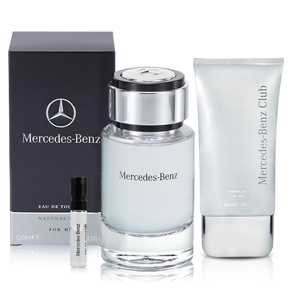 Mercedes Benz  賓士男性淡香水(120ml)送沐浴精+針管&紙袋